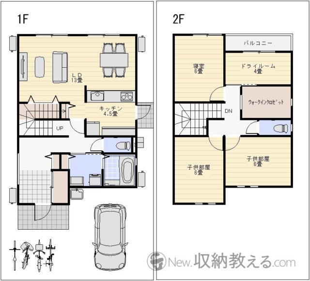 収納マンが考えた「効率良く収納できる家」の間取り