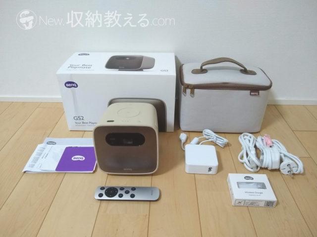 BenQ・モバイルLEDプロジェクターGS2