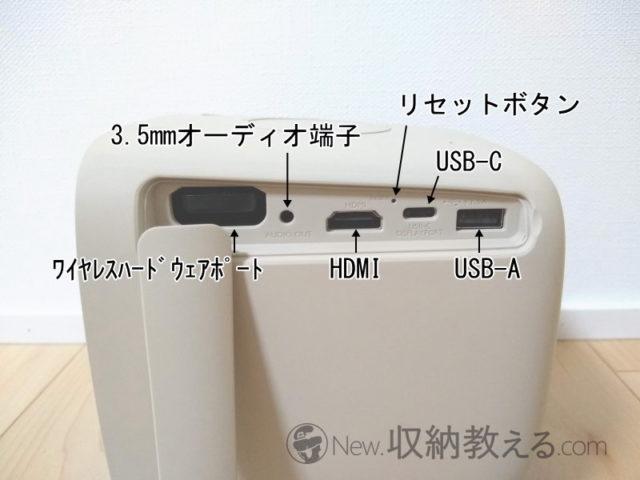 GS2はHDMI、USB-C、USB-A、3.5mmオーディオ端子に対応