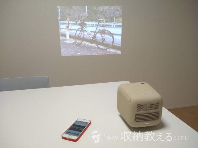 写真や動画は自動回転で投影される