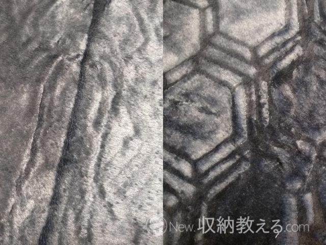 東京インテリア家具のほうは片面が亀甲柄
