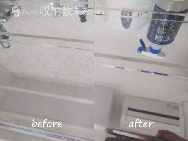 すっごい掃除水でステンレス天板がピカピカに!
