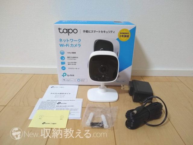 TP-Link・ネットワークWi-FiカメラTapo C100