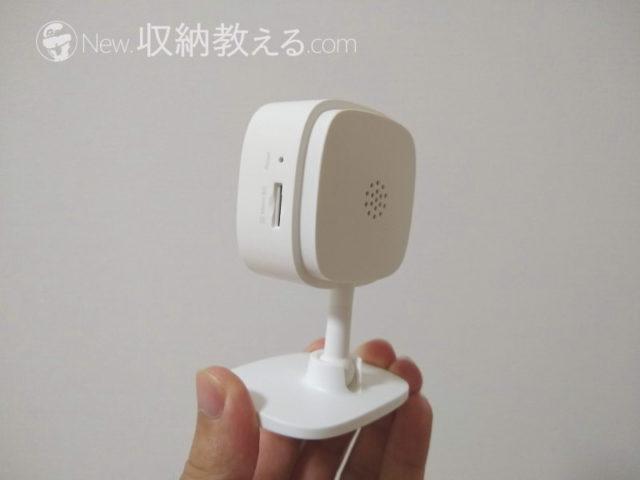 TP-Link・Tapo C100
