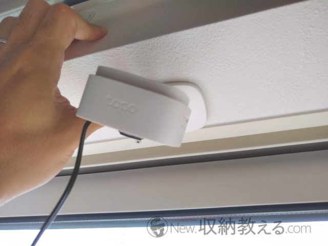 TP-Link・Tapo C100を窓枠の天面に取り付けたい