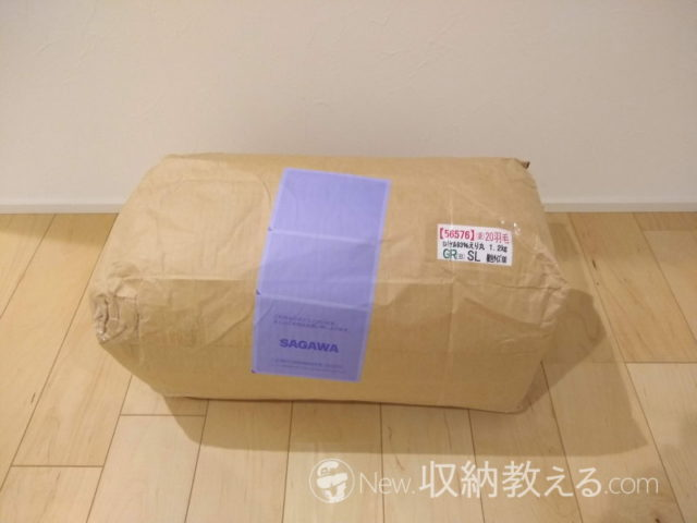 イーズスペースで購入した日本製ロイヤルゴールドラベル羽毛布団