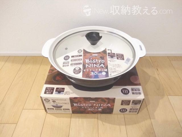 ベストコ・ビストロ・ニナND-8216