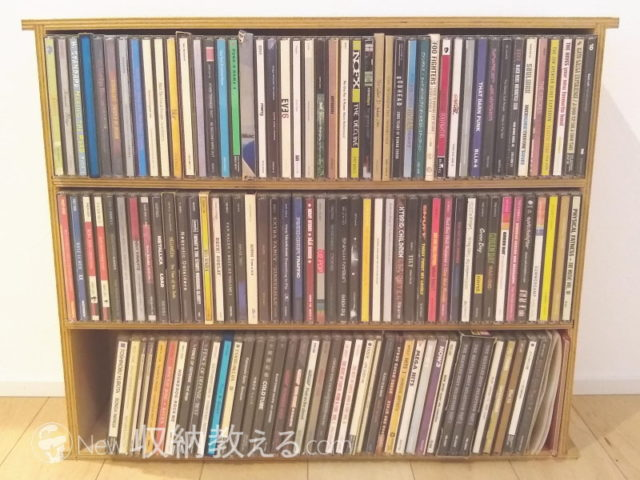 約150枚のCD