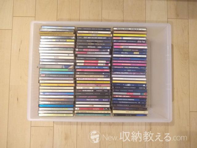 無印良品「PPキャリーボックス ロック付・大」も「ポリプロピレン収納ボックス・ワイド・中+フタ」も約100枚のCDを収納可能