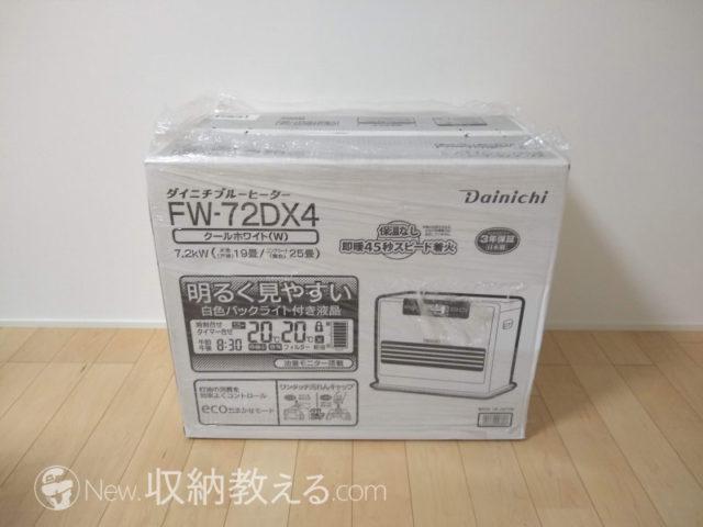 ダイニチ・石油ファンヒーター「FW-72DX4-W」
