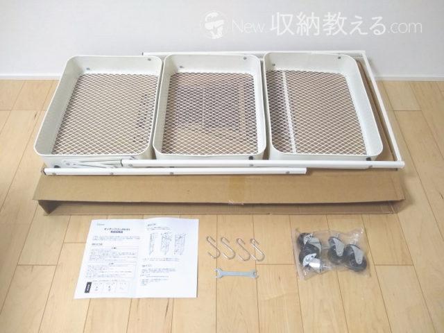 Relohas・折りたたみ式キャスター付キッチンワゴン3段
