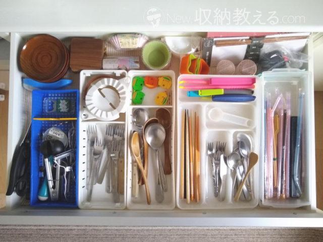 食器棚の引出し before