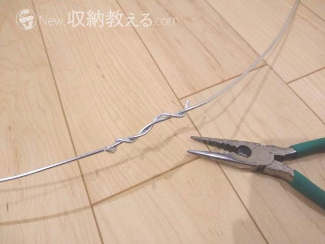 針金でリングを作る