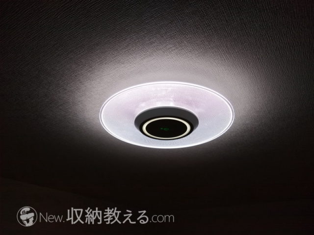 アイリスオーヤマ・人感センサー付きライト導光板タイプSCL-75DMS-LGP