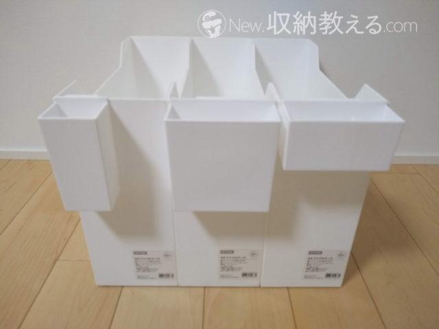 ニトリのファイルケースに小久保工業所のファイルボックス用ポケット3種をセットしてみた