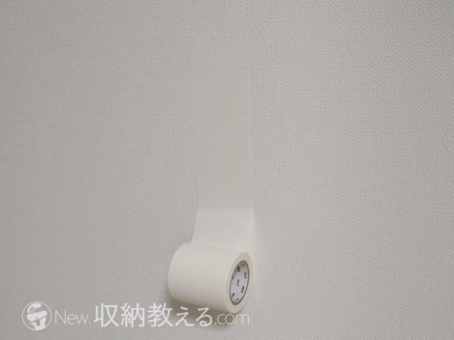 カモ井のマスキングテープを壁紙に貼る