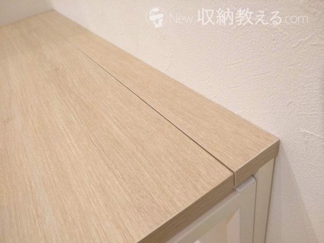 天板表面材はプリント紙