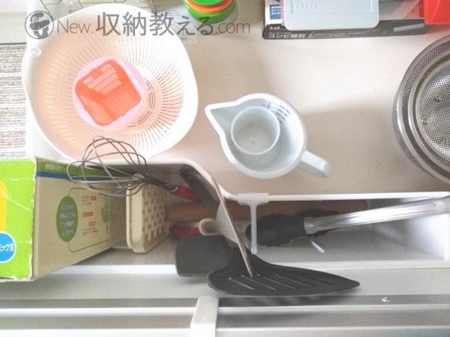 リクシルのシステムキッチン「AS」のアシストポケットは仕切り板がなくて使いにくい
