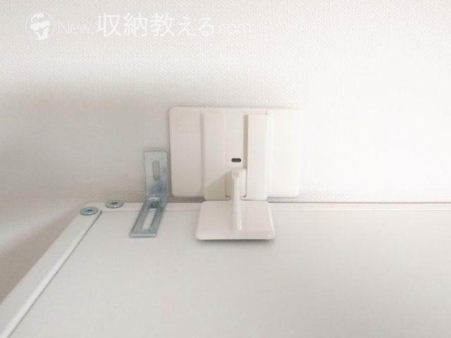 L型金具と異なりスーパータックフィットは壁に穴を開ける必要がない