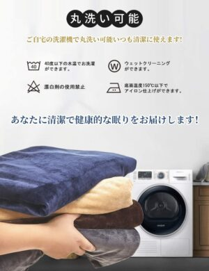 STWIENER・マイクロファイバーボックスシーツ