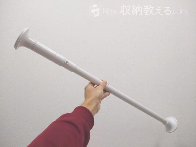 アイリスオーヤマ・スタイル伸縮棒SSB-120はシンプルなデザイン