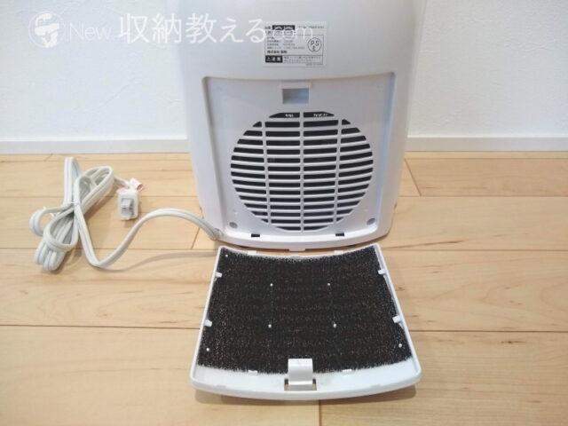 活性炭フィルター付き