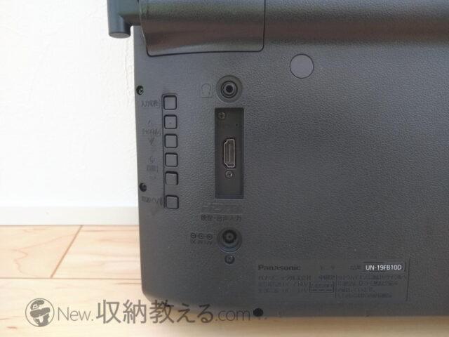 テレビ側はHDMI入力とイヤホン端子