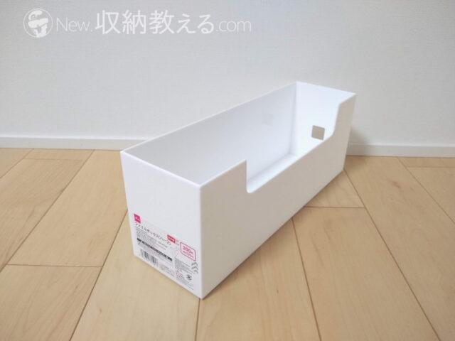 ダイソー・ファイルボックス(ハーフ)4984355715917