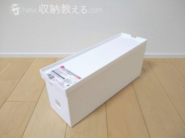 ダイソー・ファイルボックス用フタ4984355715900