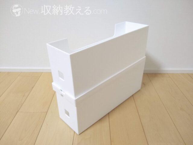 ダイソーのファイルボックスはフタの上に積み重ねOK