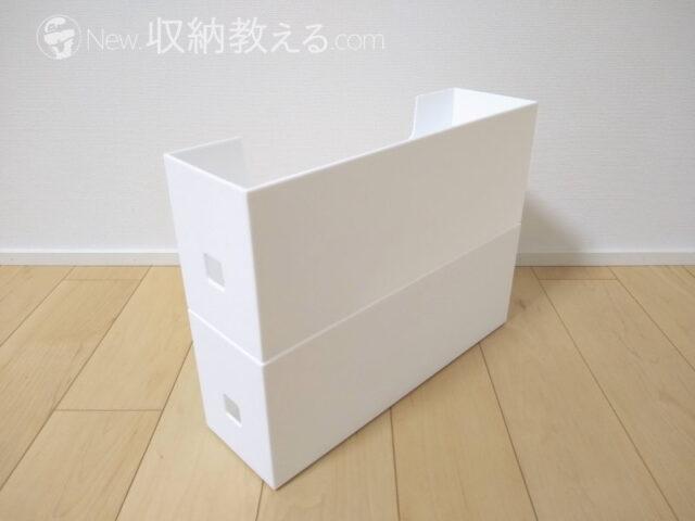 ダイソーのファイルボックスはフタなしでも積み重ねできる