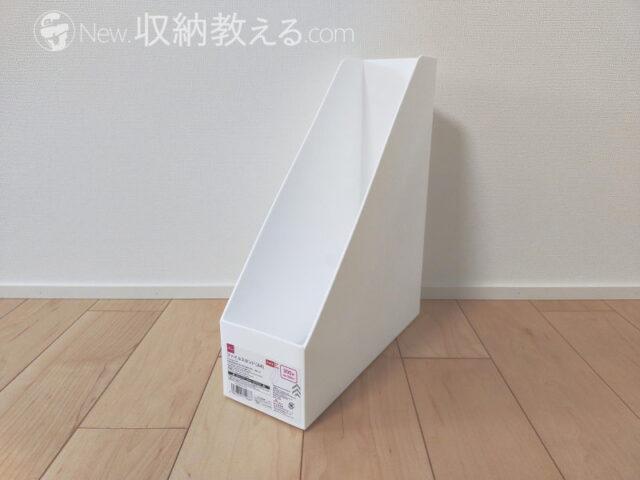 ダイソー・ファイルスタンド(A4)4984355715887