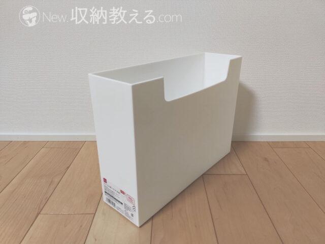 ダイソー・ファイルボックス(A4)4984355715894