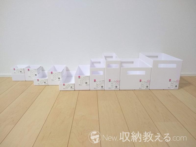 ダイソー・ONE storage収納ケース