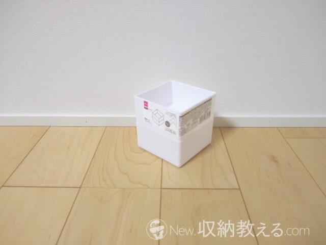 ダイソー・ONE storage収納ケース4549131885644