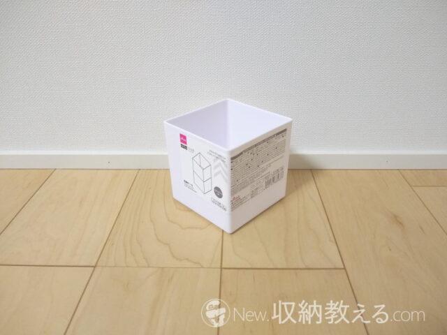 ダイソー・ONE storage収納ケース4549131885637
