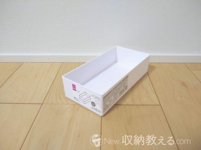 ダイソー・ONE storage収納ケース4549131885620
