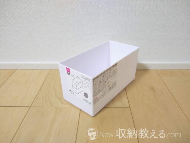 ダイソー・ONE storage収納ケース4549131885613