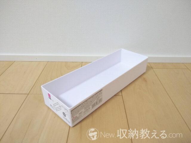 ダイソー・ONE storage収納ケース4549131885606