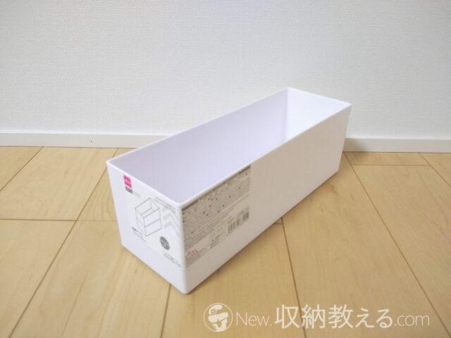 ダイソー・ONE storage収納ケース4549131885552
