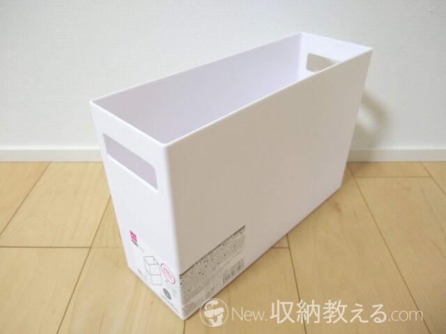 ダイソー・ONE storage収納ケース4549131885576