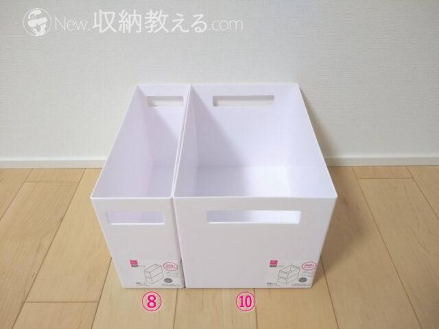 ダイソー・ONE storage収納ケースは高さ173mmも2サイズ