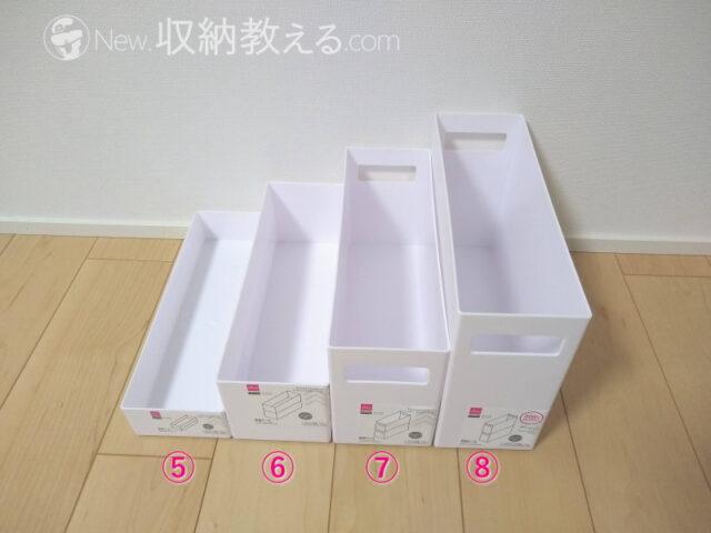 ダイソー・ONE storage収納ケースの85×155mmは高さ4サイズ