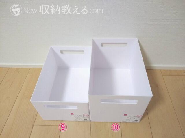 ダイソー・ONE storage収納ケースの170×255mmは高さ2サイズ