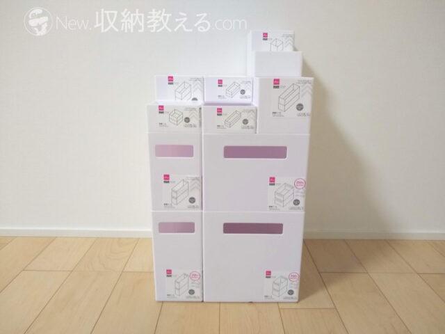 ダイソー・ONE storage収納ケースはサイズ違いを積み重ねることもOK