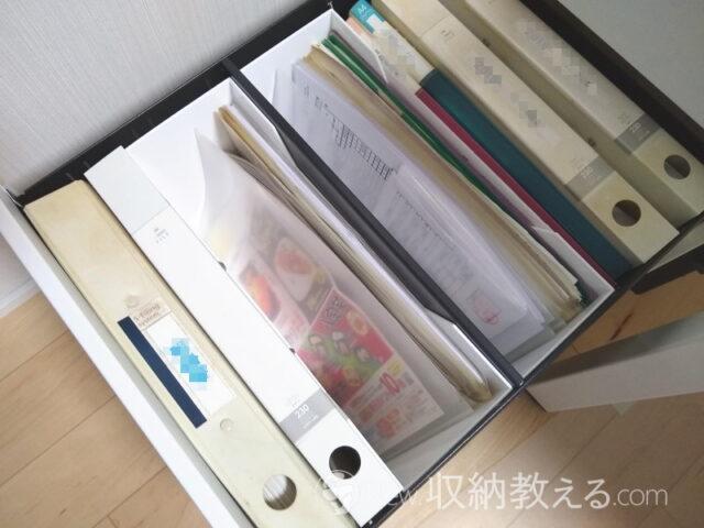 ファイルボックスとクリアホルダーで収納したデスク引出しの書類