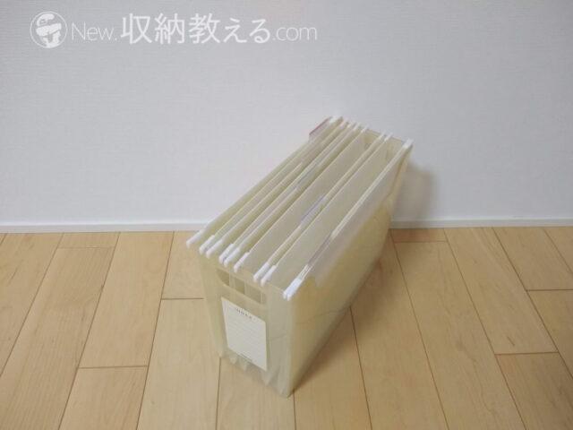 ナカバヤシ・キャパティファイルボックスもハンギングフォルダーセット可能