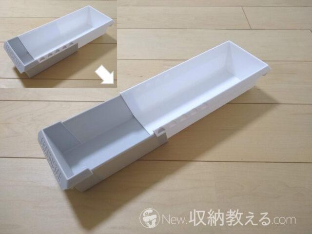 山田化学・スライドケース ロング ホワイト 4965534201926