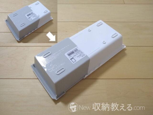山田化学・スライドケース ミドル ホワイト 4965534202022