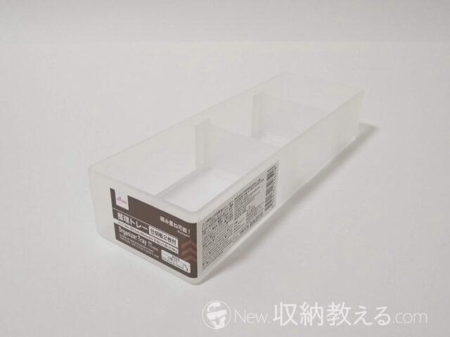 ダイソー・整理トレー仕切板2枚付(3)6.7×20×4cm(4549131746518)